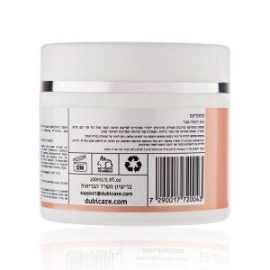 Psorifix- טיפול בעור. מתאים לעור יבש, אדמומי, קשקשי ומגרד.
